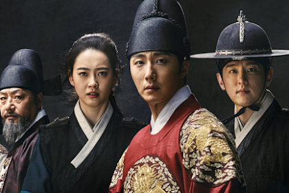 Haechi 해치  2019 Korean drama Historical, Adventure Jung Il-Woo Go Ara