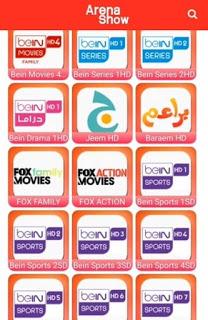 Emissa Tech تطبيق Arena Show لمشاهدة التلفزيون عبر الانترنت