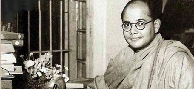 Netaji Subhas Chandra Bose
