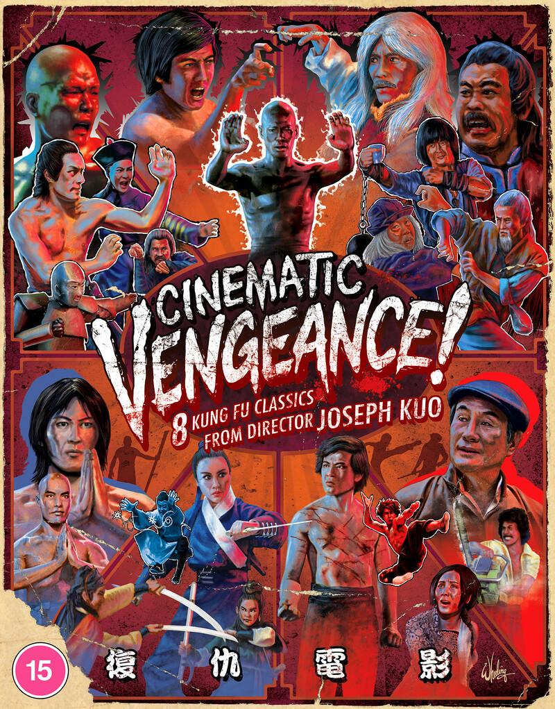 cinematic vengeance bluray
