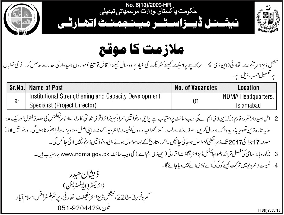NDMA Jobs In National Disaster Management Authority Islamabad  July 2017