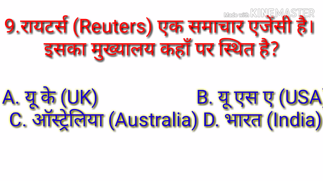 RRB NTPC PREVIOUS YEAR QUESTIONS PART 1|TOP 10 GK QUESTION|