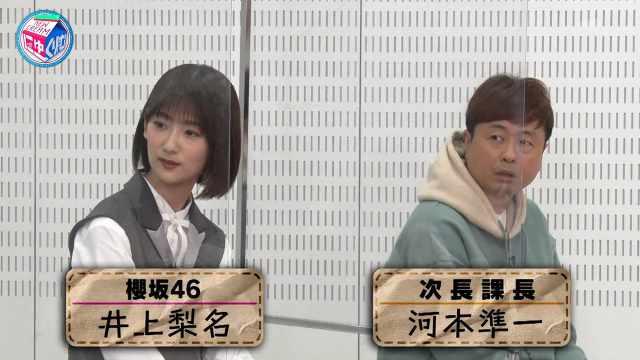 Inoue Rina