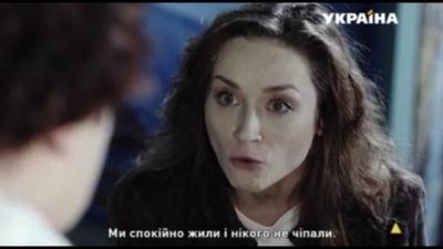 Евроукры в бешенстве: в сериале телеканала «Украина» заикнулись о плохой хунте и хороших ДНР-овцах