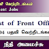 Post of Front Officer - நிதி அமைச்சு