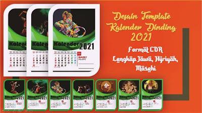kalender dinding 2021 cdr lengkap jawa hijriyah masehi