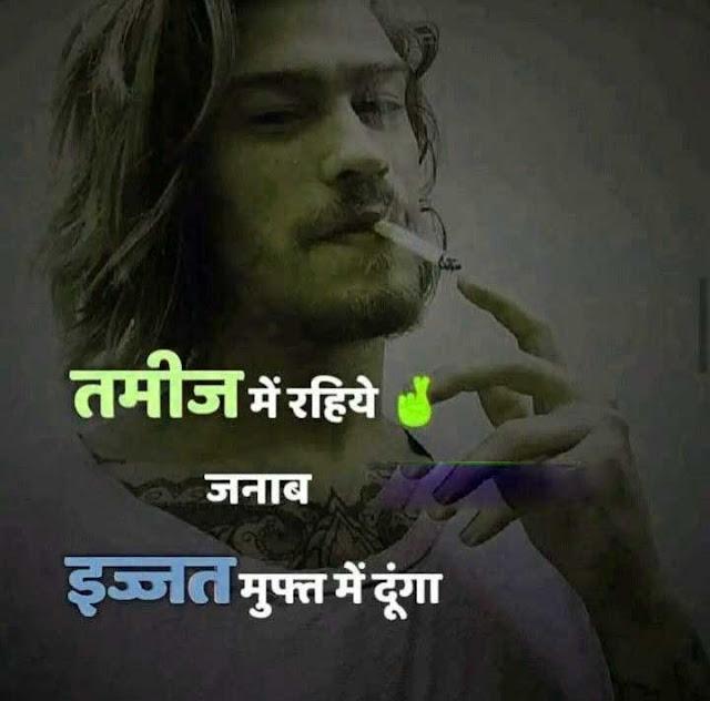 ladka photo attitude boy  status hindi