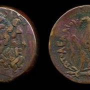 В Финляндии нашли, вероятно, самую старую монету в истории страны