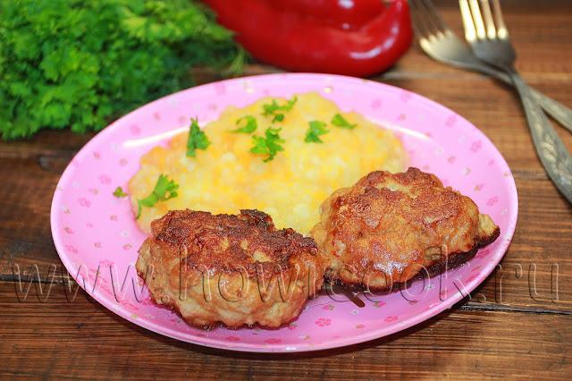 рецепт куриных котлет с овощным пюре