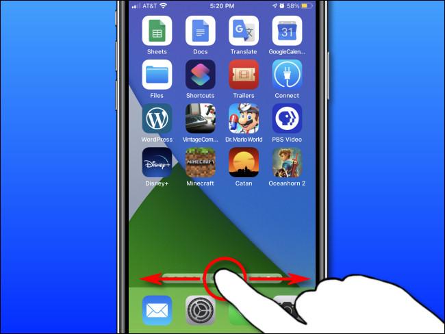 باستخدام إصبعك ، اسحب يمينًا ويسارًا على iPhone للتنقل بسرعة بين صفحات الشاشة الرئيسية.