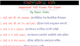 Important Full Forms For Exam By Rajan Yadav