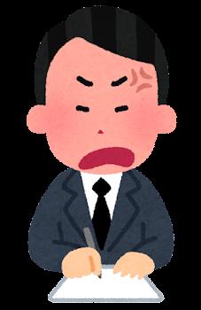 紙に何かを書く会社員のイラスト(怒った顔・男性)