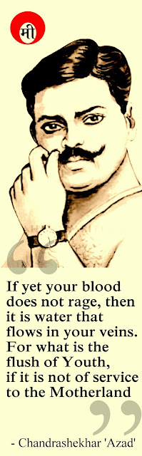 Chandrasekhar's 'Azad'