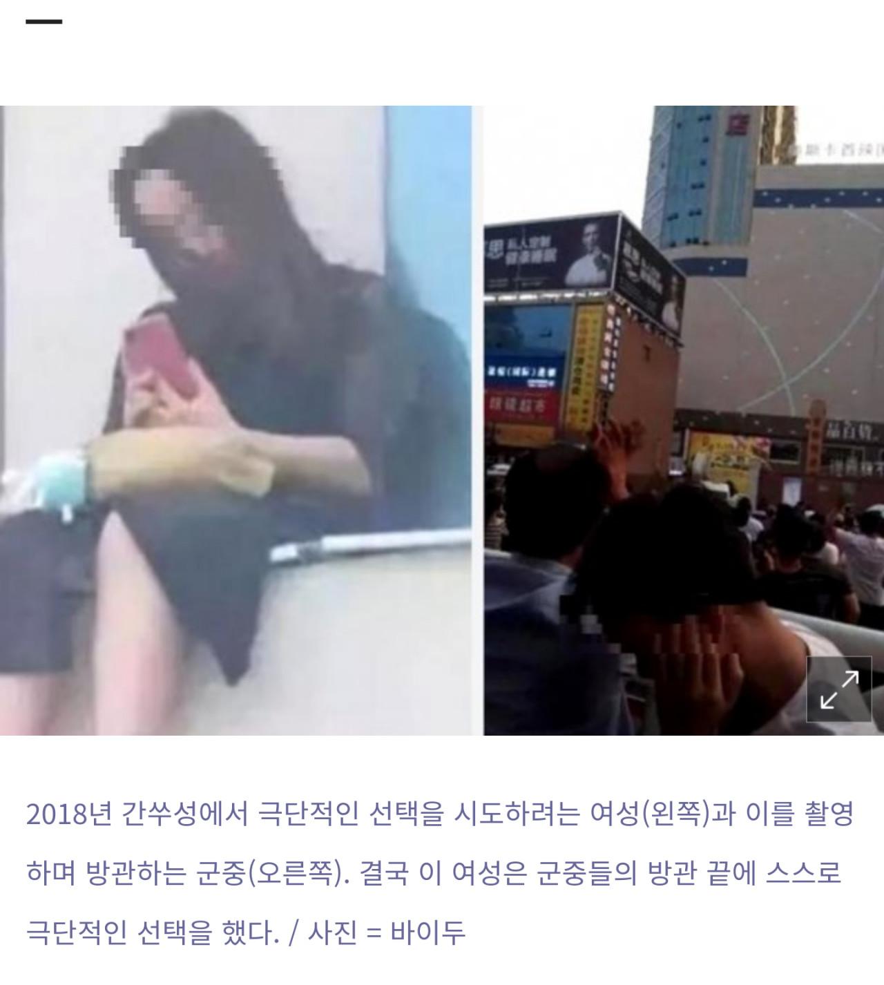 [유머] 中…웨이관 문화 뭐길래 -  와이드섬