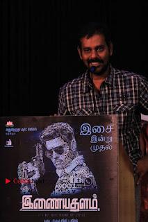 Inayathalam Tamil Movie Audio Launch Stills  0038.jpg