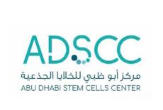 وظائف مركز أبوظبي للخلايا الجذعية بأبوظبي