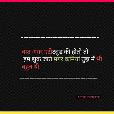 desi single status in hindi