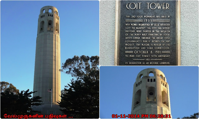 Coit Memorial Tower in San Francisco