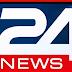 تردد قناة I24 News Arabic على النايل سات 2018 / 2019
