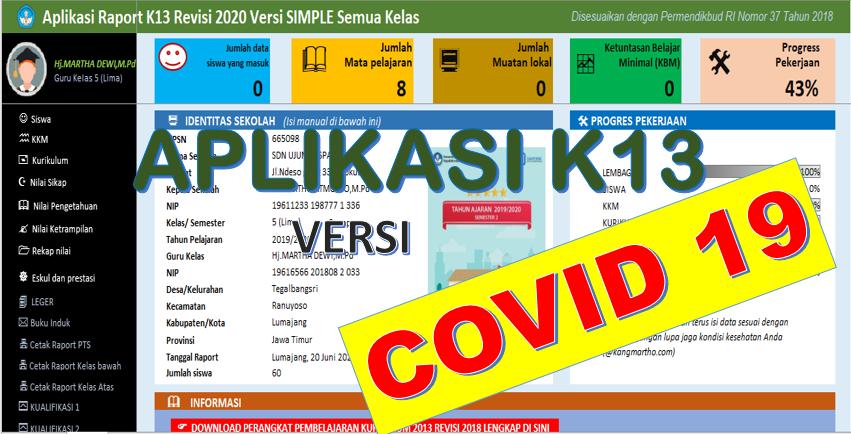 Download Aplikasi Raport K13 Sd Semester 2 2020 Guru Berbagi