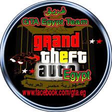 تحميل لعبة جاتا المصرية 2017