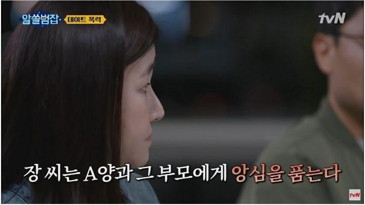 [알쓸범잡] 대한민국 최연소 사형수 - 꾸르