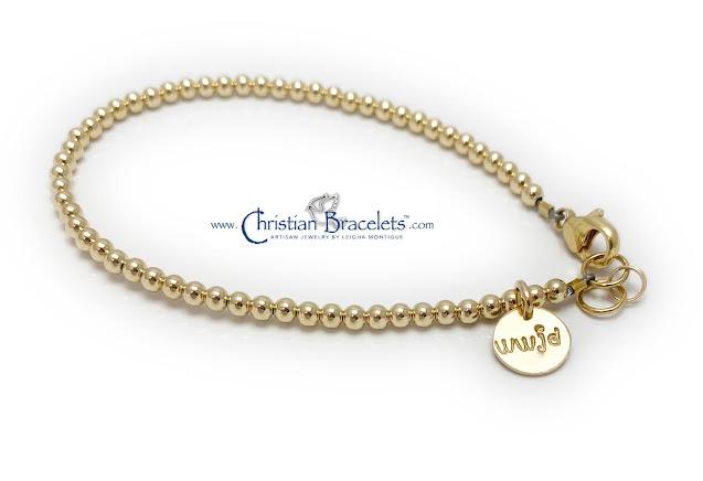 Gold WWJD Charm Bracelet