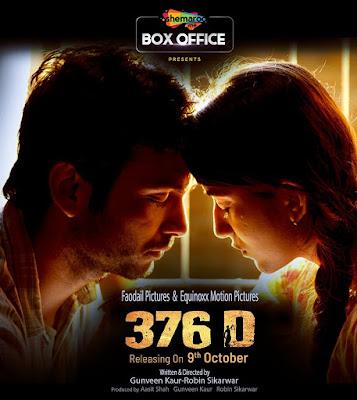 376 D 2020 Hindi 720p | 480p WEB HDRip x264 900Mb | 350Mb
