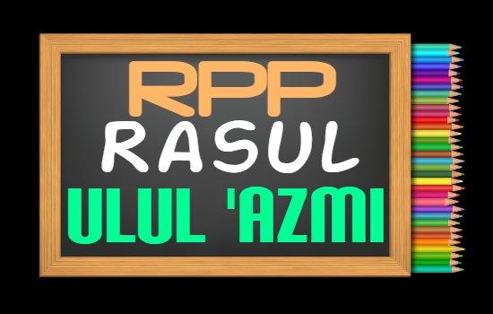 RPP PAI Kelas 5 Semester 2 Tahun 2020/2021, Materi Mengenal Rasul-Rasul Allah SWT