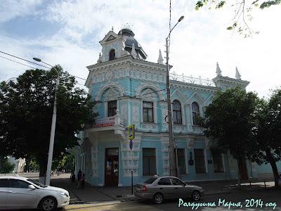 Краснодар фото художественный музей