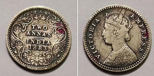 British India - Coin 2 Annas - Victoria 1883