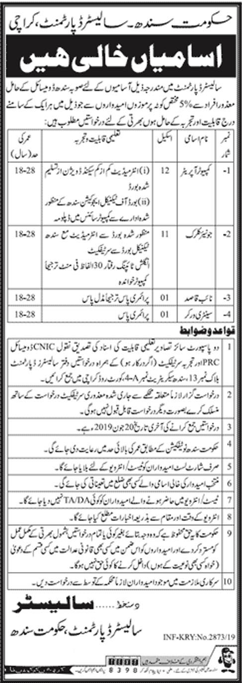 Jobs In Salster Department