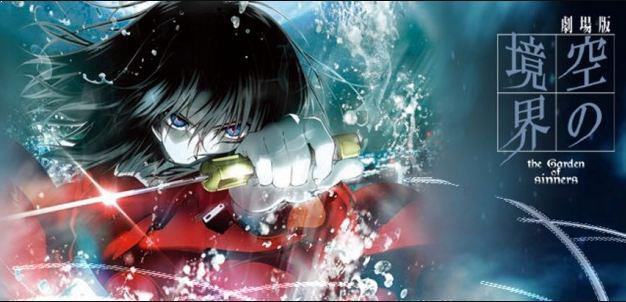 Kara no Kyoukai - Daftar Rekomendasi Anime Buatan Studio Ufotable Terbaik