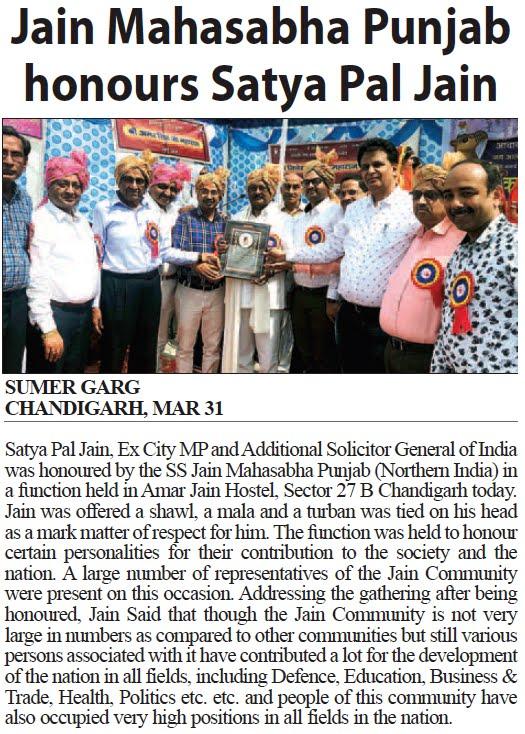 Jain Mahasabha Punjab honours Satya Pal Jain