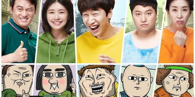 Web Drama Korea The Sound Of Your Heart Subtitle Indonesia