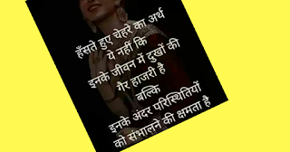 whatsapp dp images in hindi,whatsapp dp quotes