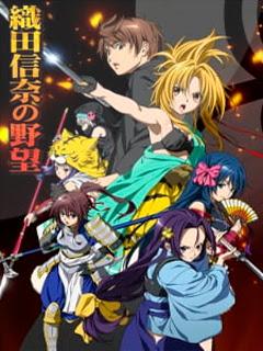 Assistir Oda Nobuna No Yabou – Episódio 7 Online