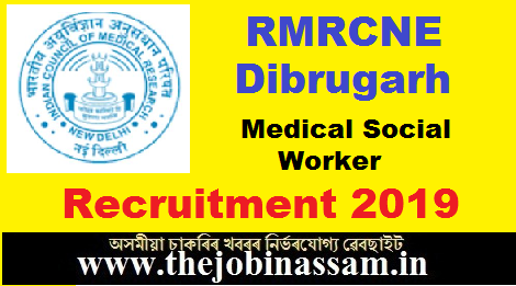 RMRCNE, Dibrugarh Recruitment 2019: Medical Social Worker