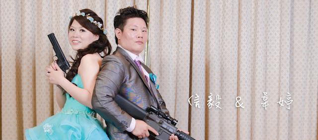 [婚禮紀錄] | 婚禮攝影 | 婚紗 | 婚禮紀錄 | 自家婚禮 |台北婚攝 | @信毅 & 韋婷 (婚攝)