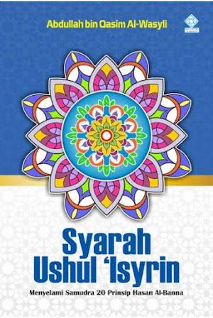 Syarah Ushul 'Isyrin
