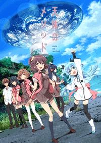 جميع حلقات الأنمي Sora no Method مترجم