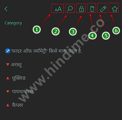 Tutorial in Hindi