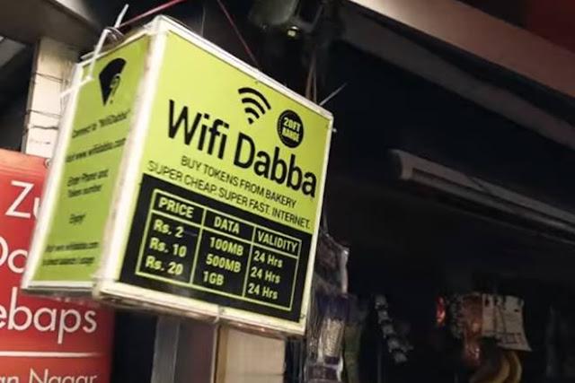 जिओ की बोलती बंद करने आ गया WiFi Dabba, मिलेगा मात्र ₹1 में 1 जीबी डाटा