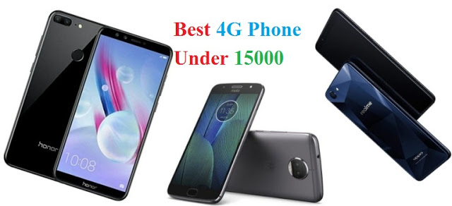Top 3 Smartphone Under 15000 with Excellent Battery Backup,best premium smartphone 15000 me, Top compare smartphones 2108, Best 4G Android Phone Under 15000 to 20000, Best 4g Android Phone 2018, Best 4G Smartphones Overall 2018-19