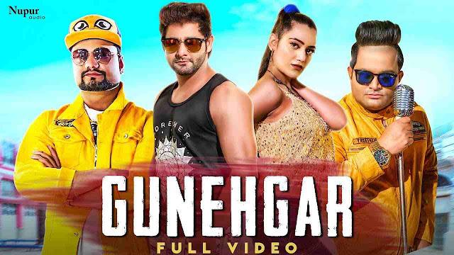 Gunehgar song Lyrics - Raju Punjabi