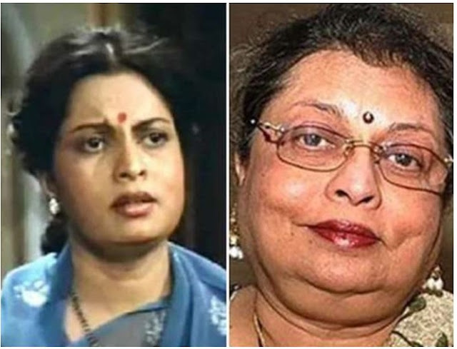 Indian Actress, Gita Siddharth Is Dead
