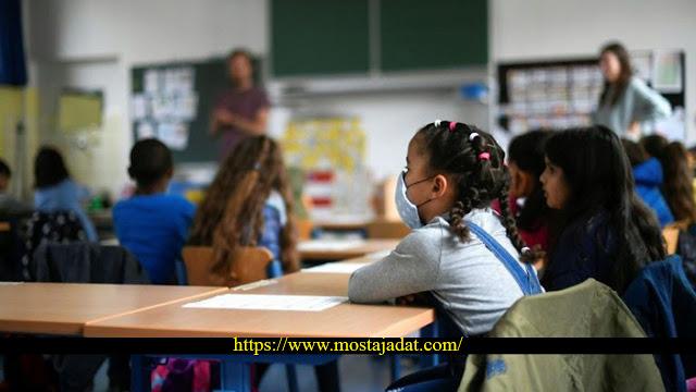 76 في المائة من اولياء التلاميذ يفضلون تأجيل الدراسة إلى غاية يناير 2021