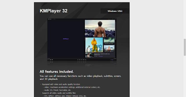 تحميل برنامج تشغيل الفيديو KMPlayer للكمبيوتر
