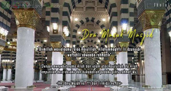Hukum Shalat Di Antara Tiang Masjid
