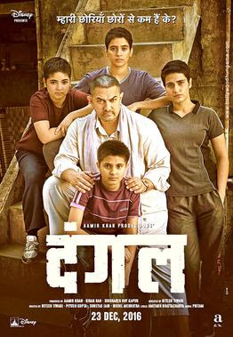 Dangal Box Office Collection Gross to 2000 Crore